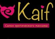 KAIF на пр. Просвещения