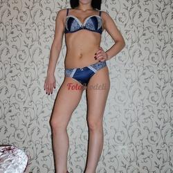 Проститутка Лана, метро Новочеркасская, не работает, фото 2
