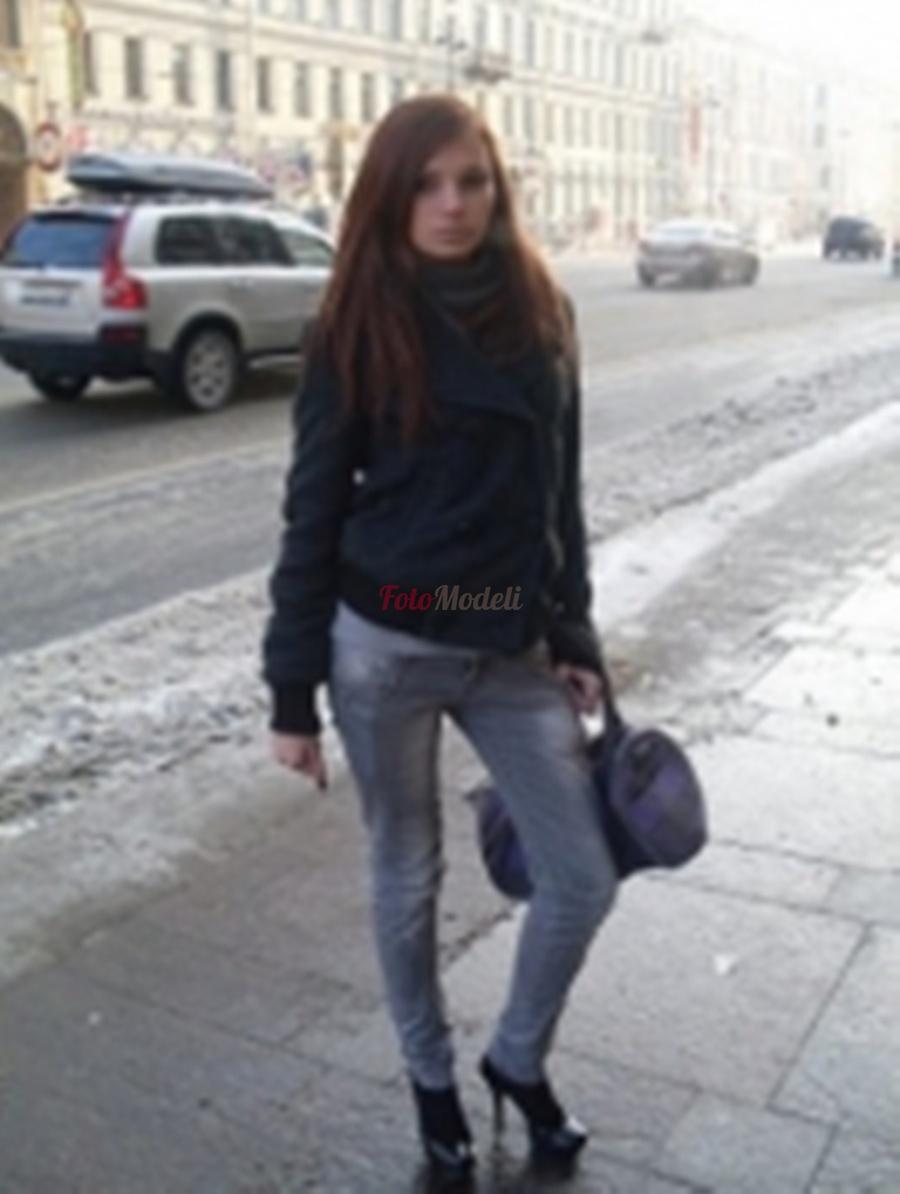 проститутка санкт петербург чернокожие