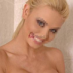 Проститутка Зоя, метро Старая Деревня, +7 (952) 350-41-64, фото 3
