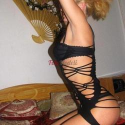 Проститутка Лена, метро Комендантский проспект, +7 (812) 823-86-31, фото 7