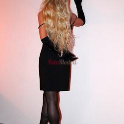 Проститутка Мария, метро Проспект Большевиков, не работает, фото 6